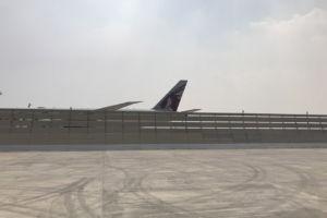 Doha Jet Blast Deflector Relocation