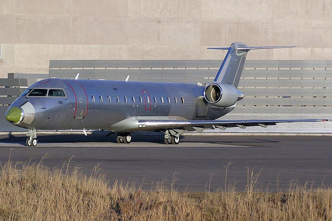 Bombardier Jet Blast Deflector