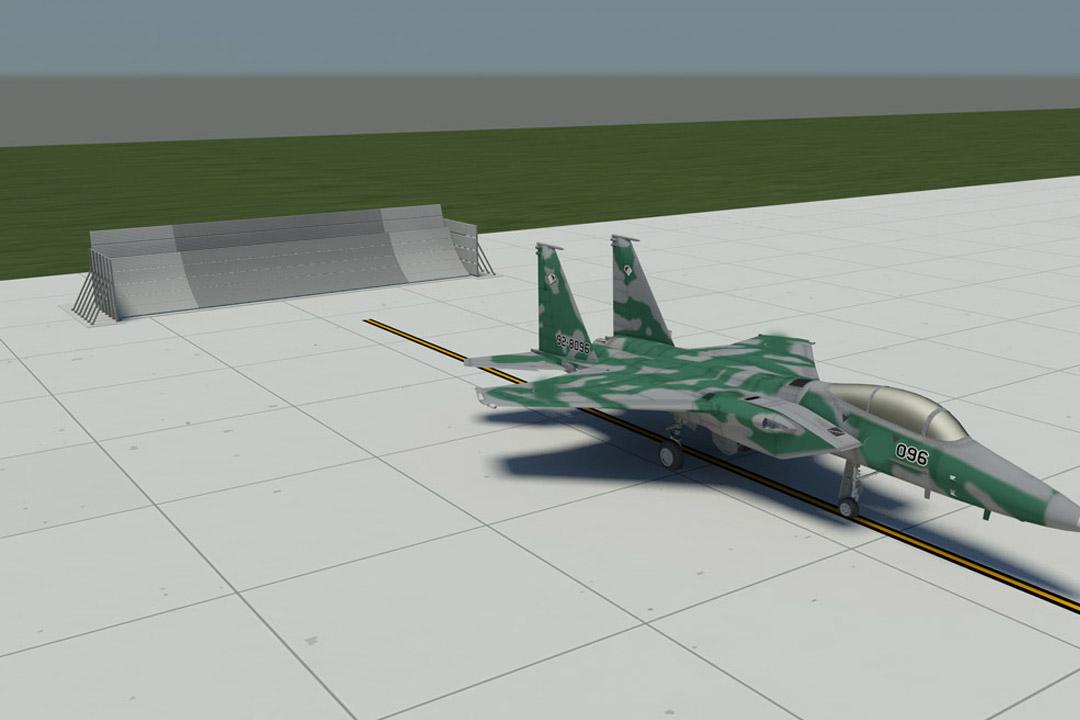 Davis Monthan AFB GS12 Jet Blast Fence